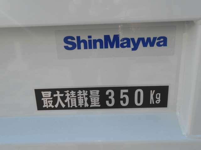 最大積載量は350Kgです☆