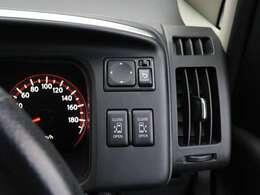 【 特別装備 両側リモコンオートスライドドア 】車内やスマートキーのスイッチでスライドドアの開閉が可能!電動で開け閉め楽々です!
