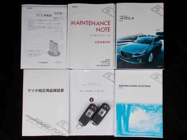 取り扱い説明書、ETC車載器、ナビ取説、記録簿等そろっています。
