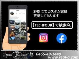 これまでのカスタムをSNSで更新しております\(^o^)/【TECH FOUR】で検索お願いします!!