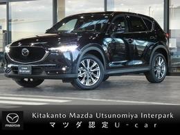 マツダ CX-5 2.2 XD エクスクルーシブ モード ディーゼルターボ 4WD 衝突軽減B・デモUP・360°モニ・Navi・GVC