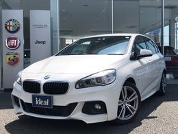 BMW 2シリーズアクティブツアラー 218i Mスポーツ LEDヘッドライト HDDナビ バックカメラ