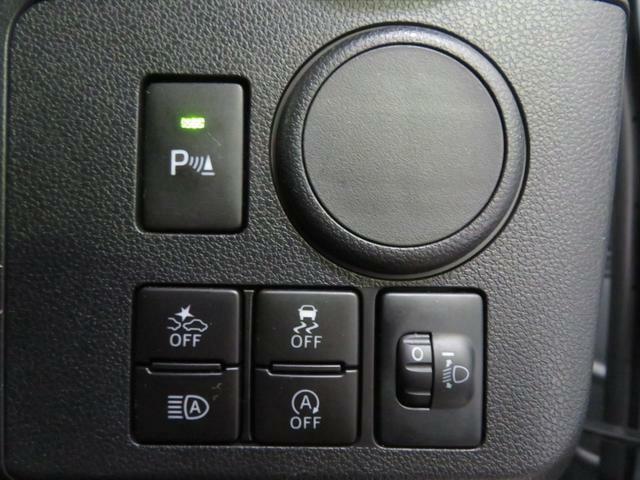 コーナーセンサー、衝突警報をはじめ装備集中スイッチが付いています。