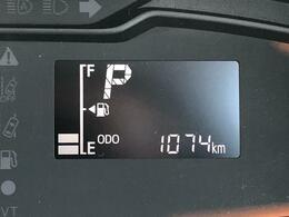 走行距離2000キロ以下!たくさん走って燃費をどんどん良くしちゃいましょう^^