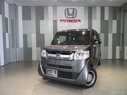 ホンダ N-BOXスラッシュ 660 X ワンオーナー車