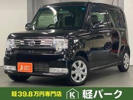 トヨタ ピクシススペース 660 カスタム X スマートキー HIDヘッドライト フォグ