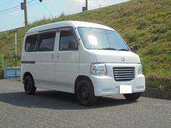 ホンダ バモスホビオバン の中古車 660 プロ 広島県福山市 49.0万円