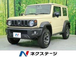 スズキ ジムニーシエラ 1.5 JC 4WD SDナビ スマートキー 登録済未使用車