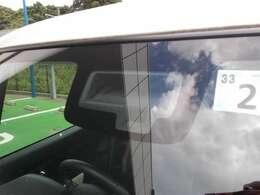 デュアルセンサーブレーキサポート搭載です。サポート機能付きで安心してドライブができます。