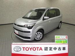 トヨタ スペイド 1.5 F HDDナビ フルセグ バックモニター ETC