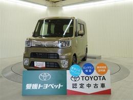 トヨタ ピクシスメガ 660 Gターボ レジャーエディション SAIII 4WD