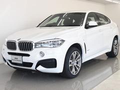 BMW X6 の中古車 xドライブ 50i Mスポーツ 4WD 鳥取県米子市 728.0万円