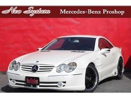 メルセデス・ベンツ SLクラス SL350 デジーノ限定100台モデル ロリンザ仕様