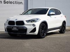 BMW X2 の中古車 xドライブ20i MスポーツX 4WD 富山県富山市 298.0万円