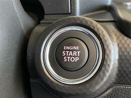 【プッシュスタート】 スマートキーだからキーを出さずにエンジンスタートストップが可能!!