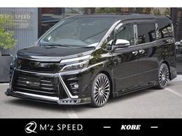 トヨタ ヴォクシー 2.0 ZS 煌II 新車カスタムコンプリート車高調Ver