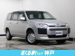 トヨタ プロボックスバン 1.5 GL 4WD ETC 集中ドアロック 電格ドアミラー PS・PW