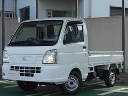 日産 NT100クリッパー 660 DX MT車・新車保証継承・法定点検渡