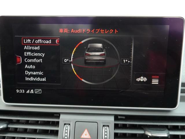 遠方へのご納車も承っております。追加写真などもお送りできますのでご相談ください。audi.ap-chofu@audi-sales.co.jp