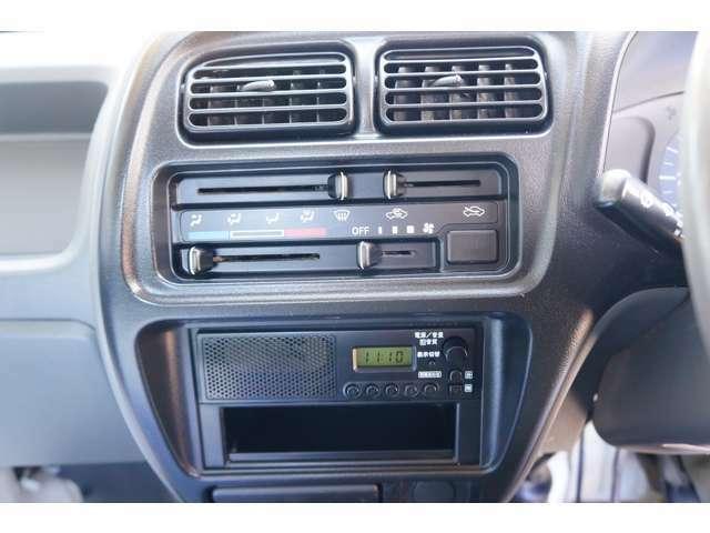 ラジオが付いてます!!
