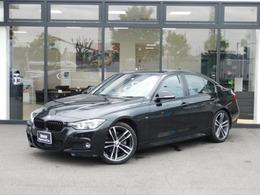 BMW 3シリーズ 320d Mスポーツ エディション シャドー 黒革電動シート ACC 1オーナー Pサポート