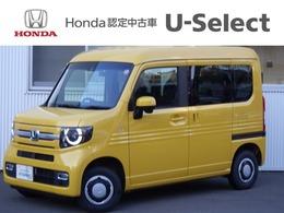 ホンダ N-VAN 660 +スタイル ファン ホンダセンシング 4WD 試乗車アップ ワンオーナー 純正ナビ