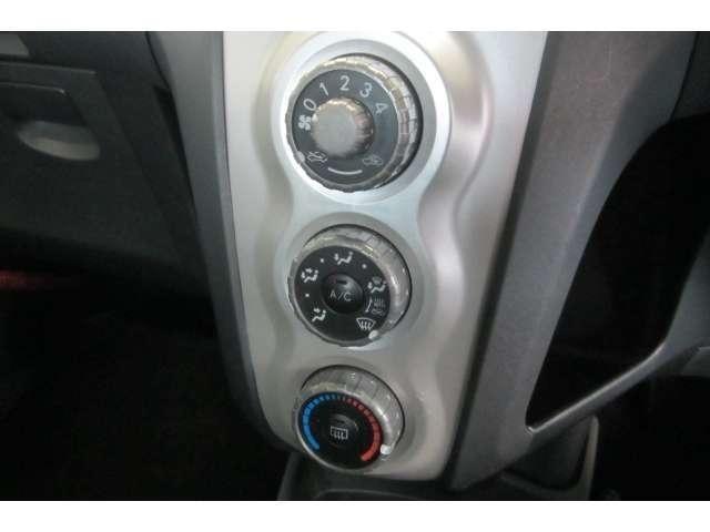 エアコンの操作もシンプルなデザインですので操作しやすいですよ!