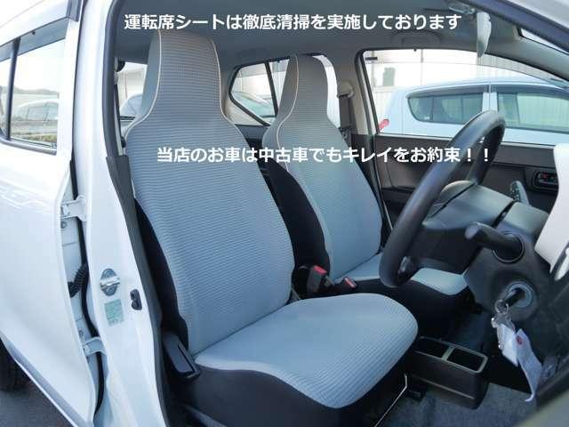 運転席シートもしっかりとご覧下さい。 抗菌クリーニングを実施しておりますのでピッカピカ♪ シート座面にも擦れや汚れは全く感じられません。 また運転席シートはシートヒーター搭載! とっても暖かいです♪