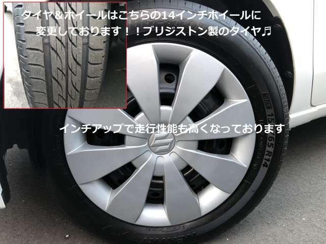 標準装着のタイヤは13インチですが、上級モデルの14インチタイプに変更しておりますので走行性能も向上しております!!  タイヤは高級なブリジストン製で溝もしっかりと残っております!!