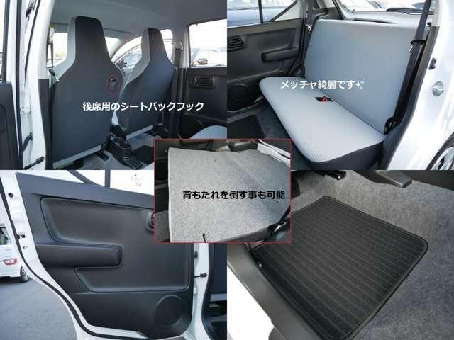 後部座席は使用感が感じられず、当店入荷時には新車時のビニールカバーが一部残っておりました。 前オーナー様は後部座席を使用していなかったと思われますが、念の為後部座席も抗菌清掃を実施しております。