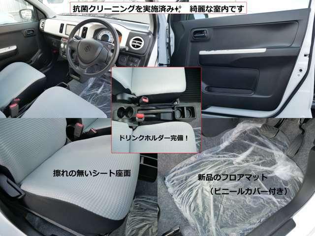 運転席ドアトリムも綺麗な状態です。 一般的な使用に伴う小傷はございますが、誰が見ても綺麗な状態を保っております。 展示の際にフロアマットが汚れない様にビニールマットを敷くなどの配慮も行っております。
