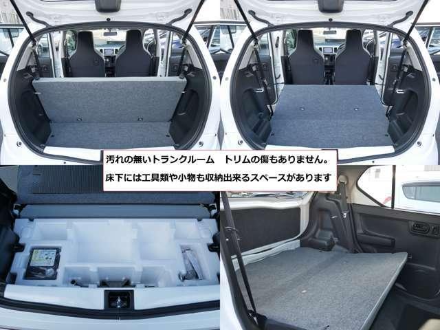 後部座席背もたれはフラットに倒す事も可能! 大きな荷物を積み込む際にとっても便利な機能です。 もちろん、トランクルームもとっても綺麗ですよ♪ トランク下には小物入れやパンク修理キットが用意されています