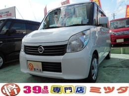 日産 ルークス 660 G リミテッド 純正ナビ 1ヶ月/走行無制限保証付