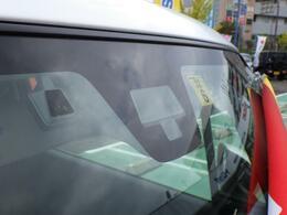 レーダーブレーキサポート搭載で低速域での車両の追突を防止・軽減します