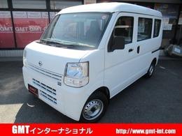 日産 NV100クリッパー 660 DX 5AGS車 メモリーナビ/Bluetooth/ETC/