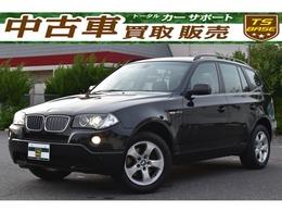 BMW X3 2.5si 4WD 走行6.5万キロ マルチ ETC Pシート
