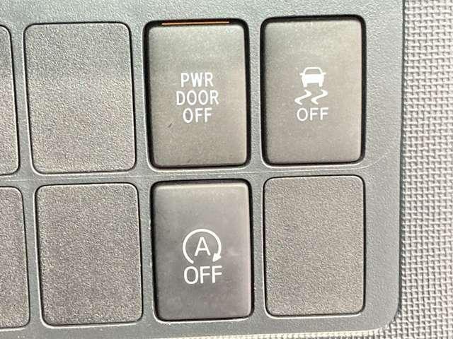 【アイドリングストップ】夏の暑い日に涼しいエアコンが切れないようにスイッチでアイドリングストップをOFFにすることができます