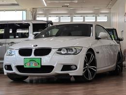 BMW 3シリーズクーペ 325i Mスポーツパッケージ 純正ナビ TV レザーシート 19インチ パドル