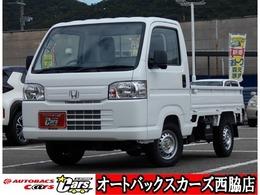 ホンダ アクティトラック 660 アタック 4WD 生産終了間近 エアコン装着車 4WD 5MT