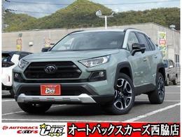 トヨタ RAV4 2.0 アドベンチャー 4WD 新車 ナビ カメラ ETC ドラレコ OP付