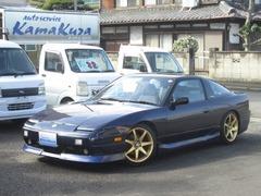 日産 180SX の中古車 2.0 タイプI 愛媛県四国中央市 86.0万円