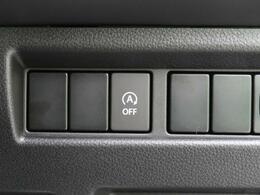 ●アイドリングストップ●『停車時にブレーキを踏むことでエンジンを停止し、燃費向上や環境保護につなげるという機能です♪』よりエコなドライブをお楽しみいただけます☆
