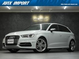 アウディ S3スポーツバック 2.0 4WD 禁煙 MMIナビ Bカメラ Audiプレセンス