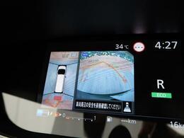【アラウンドビューモニター】クルマを上空から見下ろしているかのように、直感的に周囲の状況を把握できるアラウンドビューモニターを新たに採用。、狭い場所での駐車でも周囲が映像で確認できる。