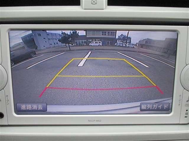 【バックガイドモニター】 駐車時不安な方にはお勧め♪カメラで後方を確認しながら安全に駐車できます。