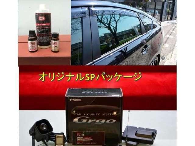 Bプラン画像:工賃含んでこの価格!!とてもお得なパッケージ☆大切に長く乗りたい!!という方にピッタリなカーセンサー限定のスペシャルパッケージです。