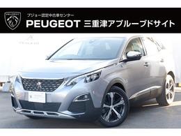プジョー 3008 クロスシティ ブルーHDi 認定中古車 ワンオ-ナ- ディ-ゼル車