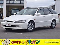 ホンダ アコードワゴン の中古車 2.3 VTL 4WD 青森県青森市 39.8万円
