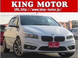 BMW 2シリーズアクティブツアラー 218i ラグジュアリー 本革黒/Pシート/HDDナビ/電動ゲート/ACC