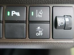 【衝突被害軽減システム】前の車や歩行者と衝突しそうになった場合、被害を軽減してブレーキのアシストをしてくれる装備です!安全なドライブを実現してくれます。